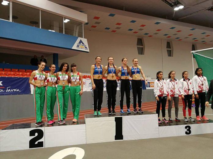 Romania castiga 7 medalii de aur la Balcaniada U20 de la Sofia. Reactii!