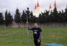 Razvan Carare a obtinut calificarea la Campionatele Europene de Cadeti
