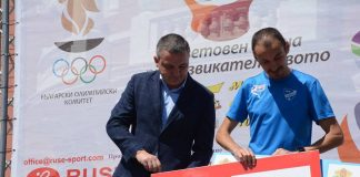 Gavril castiga in Bulgaria alergari de 10,5km. 33:34 la Stara Zagora