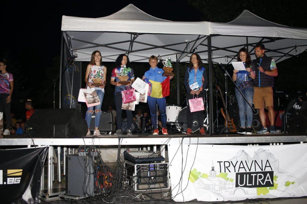 Cristina Toma Palic - locul 3 Tryavna 76