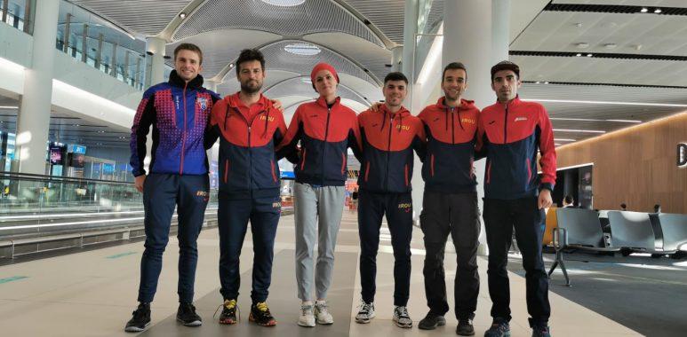 Campionatul Mondial de alergare montana pe distanta lunga