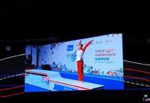 Gimnastica ritmica in 2020. Fetele care s-au remarcat si perspectivele romancelor