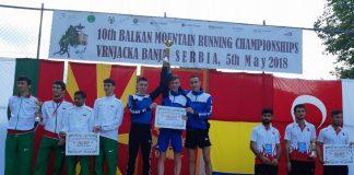 Succes pentru Romania la Campionatul Balcanic de alergare montana