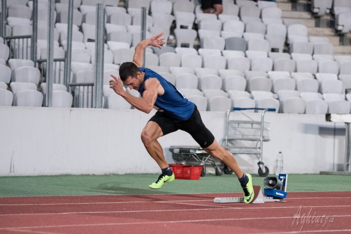 Naționalele de atletism în sală 2021, la final. Campioni și rezultate